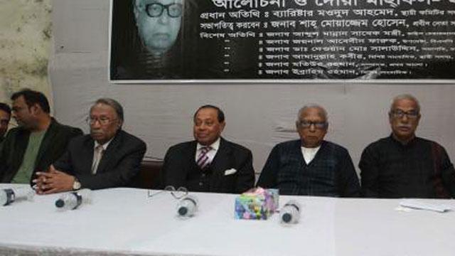 প্রমাণে ব্যর্থ হলে সরকারকে পদত্যাগ করতে হবে:  মওদুদ