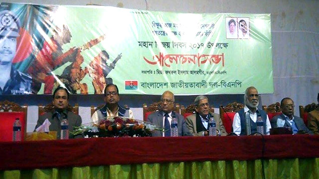 AL can't return to power by jailing Khaleda Zia: BNP