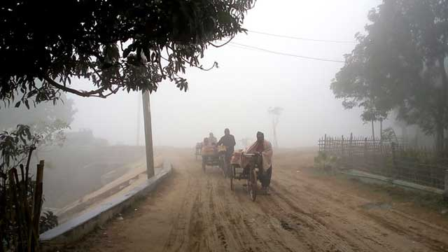 Lowest ever 2.6 degrees recorded in Tetulia