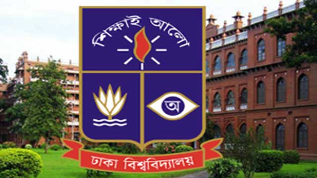 DU 'Ka' unit results published, 23.37% pass