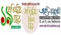 আবৃত্তি একাডেমির ১৯তম প্রতিষ্ঠাবার্ষিকীতে নজরুলের 'ব্যাথার দান'