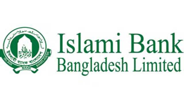 Foreign partners leaving Islami Bank Bangladesh