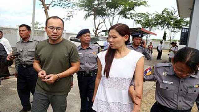 Journalists jailed for two months in Myanmar over drone use