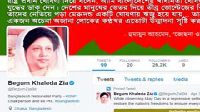 Khaleda Zia gets verified Twitter account