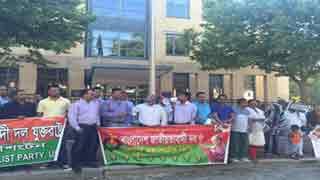 ওয়াশিংটনে বাংলাদেশ দূতাবাস ঘেরাও