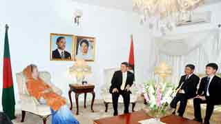 Communist Party of China delegation meets Khaleda Zia
