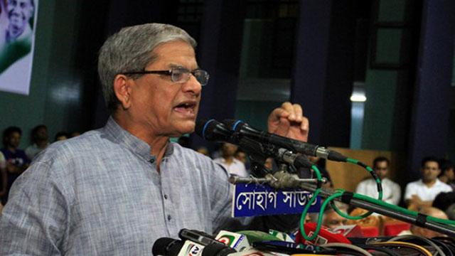 Present govt's repression outshines Ershad's regime, alleges BNP