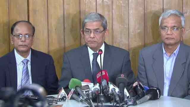 BNP won't give any undertaking