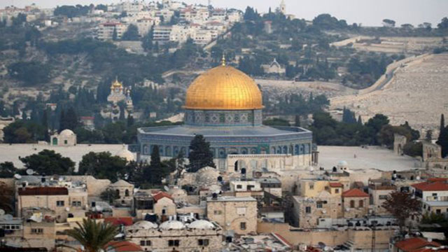 US to recognise Jerusalem as Israel's capital in world first