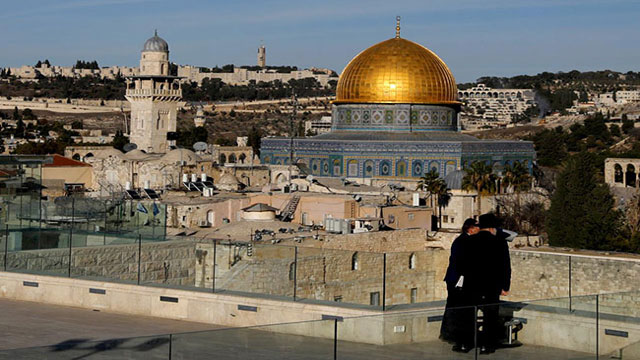 Jerusalem: New warnings over US shift on city status