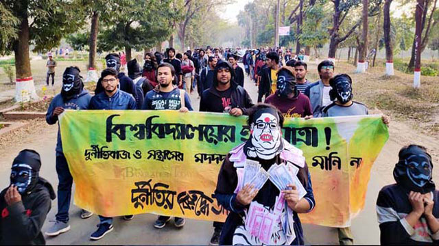 JU students, teachers stage protests and demand VC's removal