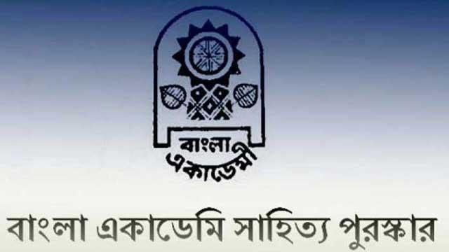বাংলা একাডেমি সাহিত্য পুরস্কার পেলেন চার কবি-লেখক