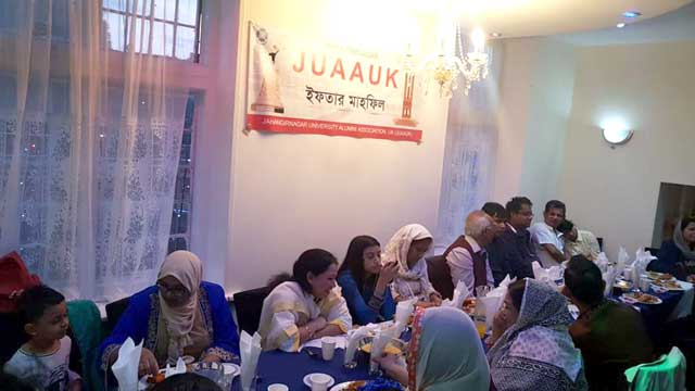 জাবি এলামনাই এসোসিয়েশন ইন দা ইউকের দোয়া ও ইফতার মাহফিল অনুষ্ঠিত