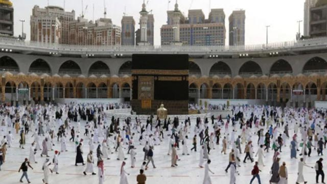 Eid-ul-Azha in Saudi Arabia on July 20