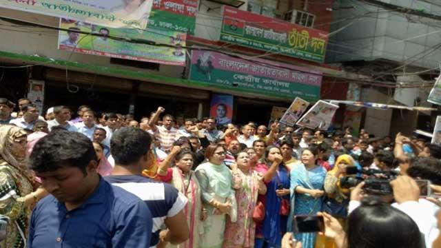 খালেদা জিয়ার মুক্তির দাবিতে নয়াপল্টনে বিএনপির মানববন্ধন শুরু