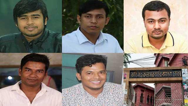 কবি নজরুল সরকারি কলেজ সাংবাদিক সমিতির আহ্বায়ক কমিটি গঠিত