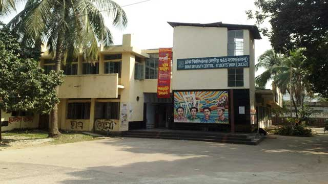 ডাকসু নির্বাচন: ভোটের সকালে কেন্দ্রে ব্যালট পাঠানোর চিন্তা