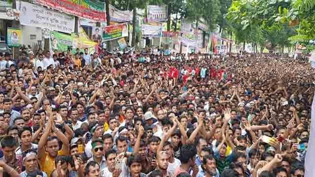 খালেদা জিয়ার মুক্তির দাবিতে চট্টগ্রামে বিএনপির সমাবেশ