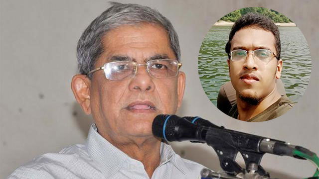 Abrar murder: We are living in a death valley, Fakhrul says