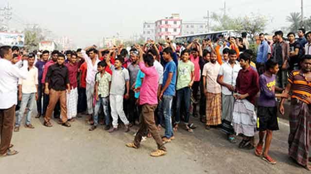 ঢাকা-ময়মনসিংহ মহাসড়ক অবরোধ
