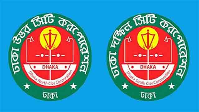 সিটি নির্বাচন: আইনশৃঙ্খলা বাহিনীর জন্য ইসির বরাদ্দ ১৮ কোটি টাকা