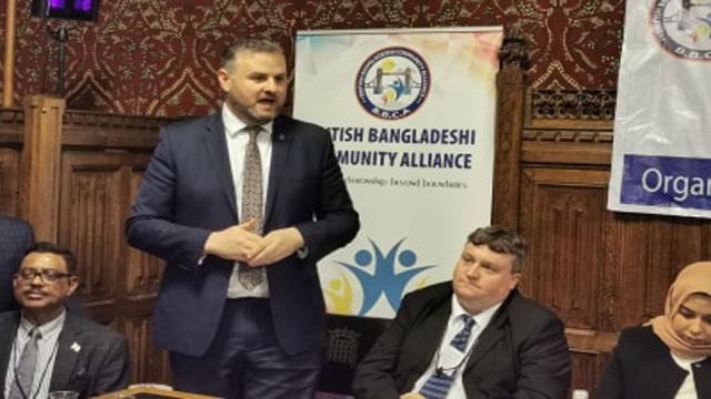 'Human Rights Sanctions' under consideration: British Minister
