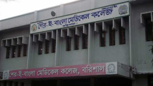 44 oxygen cylinders missing from Barishal medical college hospital's Covid unit