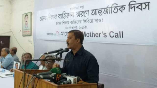 সরকার গুমগুলোর দায় এড়াতে পারে না : আসিফ নজরুল