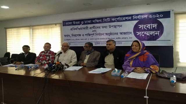 Arrange free, neutral Dhaka City polls: Sujon to EC