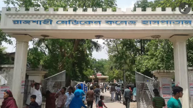 22 more deaths reported at Rajshahi Medical College Hospital
