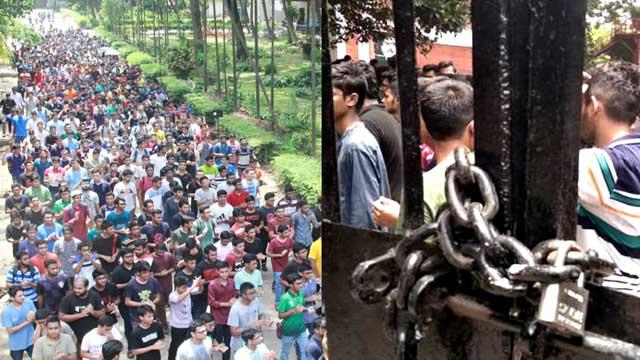 ১৬ দফা দাবিতে বুয়েট ভিসির কার্যালয়ে তালা দিলো শিক্ষার্থীরা