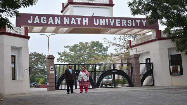Jagannath University to hold physical exams from Oct 7