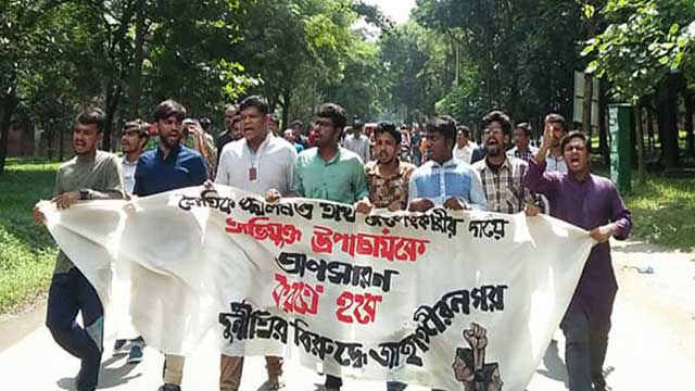 JU students on 2-day strike as ultimatum to VC ends