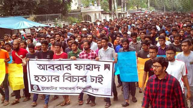 Buet students issue 7-day ultimatum to ban politics on campus