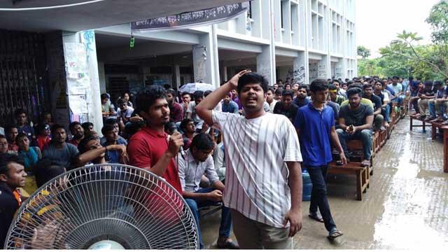 BSMRSTU students continue protest