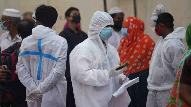 Bangladesh allows antigen-based Covid-19 tests