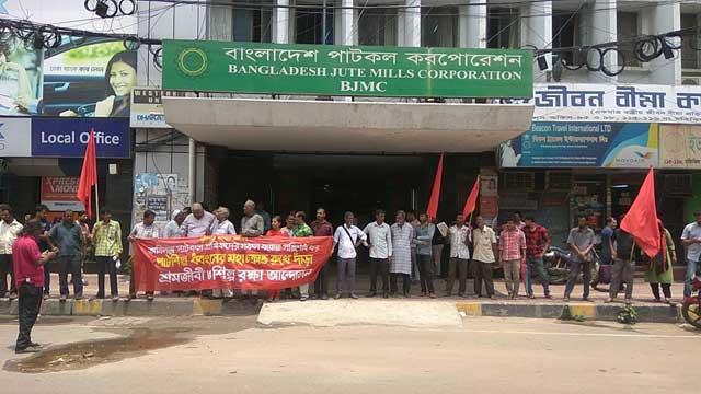 'Clear jute mill workers' arrears by 20th Ramadan'