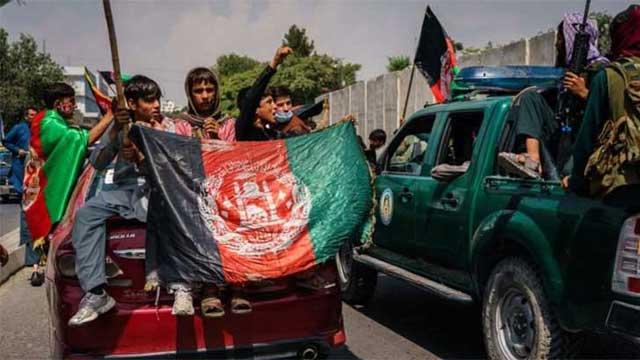 আফগানিস্তানে তালেবান প্রতিরোধে বিক্ষিপ্ত বিক্ষোভ