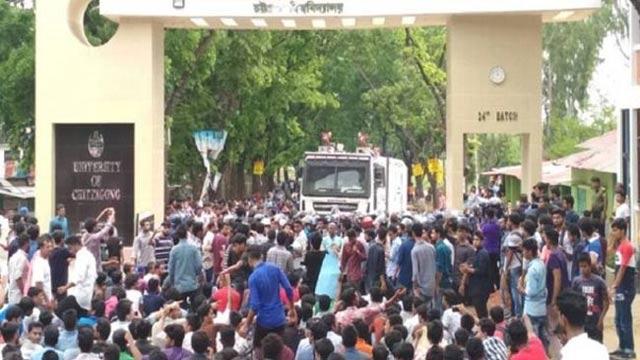 শাটল ট্রেন চলাচল বন্ধ, চবিতে ক্লাস-পরীক্ষা স্থগিত