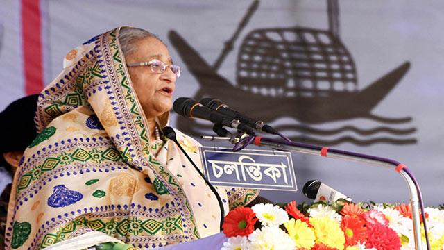 Vote for Boat: Hasina