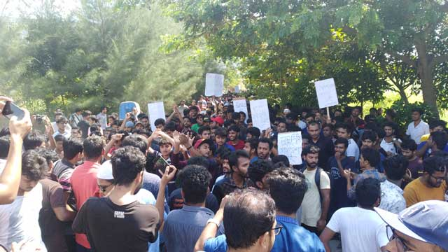 BSMRSTU students' protest continues