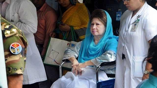 Hearing on Khaleda Zia's bail plea today