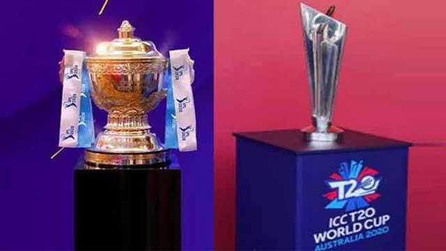 ক্রিকেট রাজনীতির শিকার টি-২০ বিশ্বকাপ!