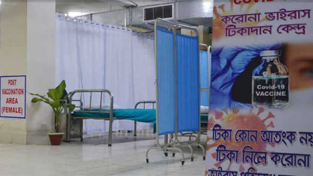 Covid-19 vaccination begins at 5 government hospitals in Dhaka