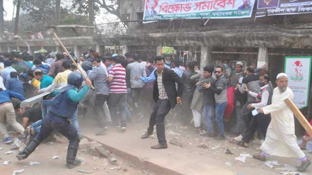 Police foil BNP rally in Dhaka