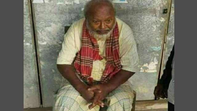 রাঙ্গুনিয়ার  সাবেক এমপি ইউসুফের জীবনাবসান
