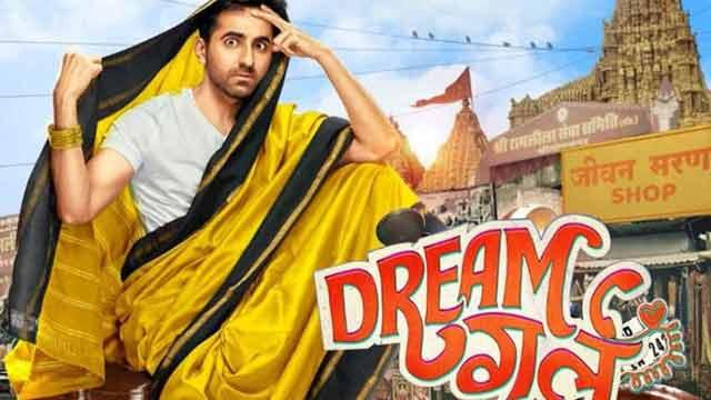 'ড্রিম গার্ল'-এ ভিন্ন আয়ুষ্মান