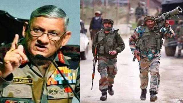 'প্রয়োজনে পাকিস্তানের ভিতরে ঢুকে যুদ্ধ করতে তৈরি ভারতীয় সেনা'