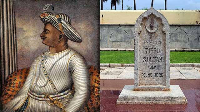 টিপু সুলতানের নাম মুছে ফেলতে চাইছে বিজেপি