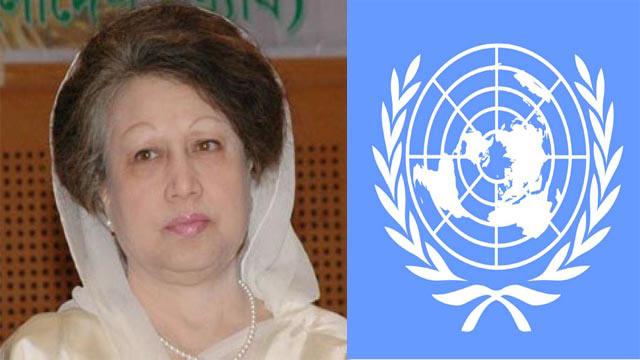 UN observing Khaleda Zia's verdict